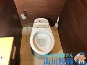 兵庫県宝塚市旭町、東大阪市のトイレの水漏れは山川設備にお任せ下さい。
