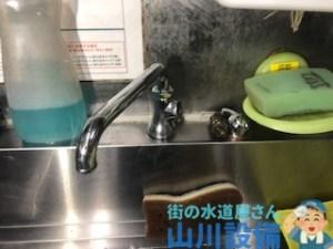 大阪府大阪市生野区巽北のミニセラ水栓カートリッジを交換するなら山川設備に連絡下さい。