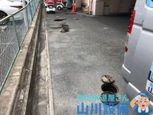 大阪府門真市一番町でグリストラップが詰まったら山川設備にお任せ下さい。