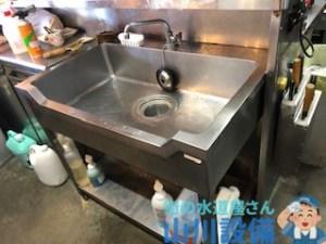 大阪府和泉市府中町の水のトラブルは山川設備にお任せ下さい。