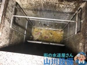 大阪府岸和田市八阪町の店舗のグリストラップが詰まったら山川設備にお任せ下さい。