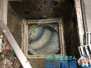 大阪府岸和田市八阪町の排水桝のつまりは山川設備にお任せ下さい。