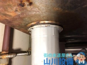 大阪府豊中市服部寿町の洗い場シンクの下の水漏れは山川設備にお任せ下さい。