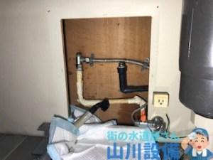 大阪府大阪市大正区泉尾で混合水栓の交換するなら山川設備に連絡下さい。