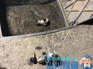 大阪府和泉市池田下町のハンドルセットを共用水栓上部に交換するなら山川設備に連絡下さい。