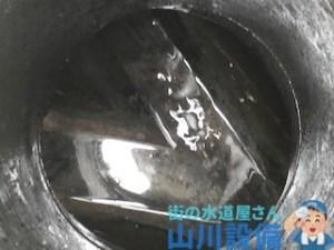 大阪府門真市一番町の排水桝の洗浄清掃は山川設備にお任せ下さい。