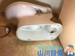 大阪府大阪市浪速区難波中の便器を外すなら山川設備にお任せ下さい。