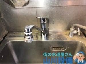 大阪府岸和田市西之内町の混合水栓の取り付けは山川設備にお任せ下さい。