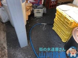 奈良県奈良市押熊町で高圧洗浄機を使って排水管の清掃するなら山川設備に連絡下さい。