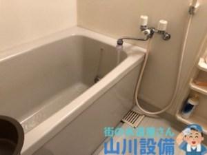 大阪府大阪市西淀川区柏里の排水つまりは山川設備にお任せ下さい。