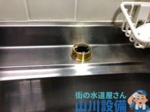 大阪府東大阪市昭和町の台所蛇口の水漏れ修理は山川設備にお任せ下さい。