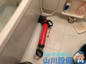 大阪府大阪市西淀川区柏里で排水トラップを解体してローポンプ作業するなら山川設備に連絡下さい。