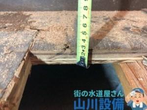 大阪府豊中市東泉丘の床材の寸法を確認するなら山川設備にお任せ下さい。