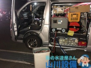 大阪府岸和田市八阪町で高圧洗浄機を使って洗管作業するなら山川設備に連絡下さい。