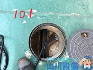 大阪府八尾市若林町で汚水管を高圧洗浄するなら山川設備に連絡下さい。