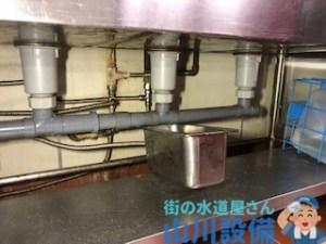 大阪府豊中市服部寿町のシンク下の水漏れ修理は山川設備にお任せ下さい。