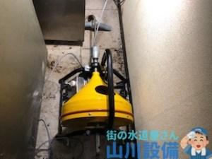 大阪府堺市中区福田、東大阪市の排水の流れが悪いと感じたら山川設備にお任せ下さい。