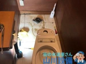兵庫県宝塚市旭町のトイレの大便器を外して水漏れチェックは山川設備にお任せ下さい。