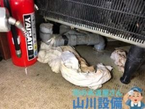 大阪府堺市中区福田で冷蔵庫のドレン排水管の詰まりは山川設備にお任せ下さい。