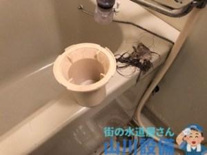 大阪府大阪市西淀川区柏里で毛髪等で浴室排水の流れが悪いと感じたら山川設備にお任せ下さい。