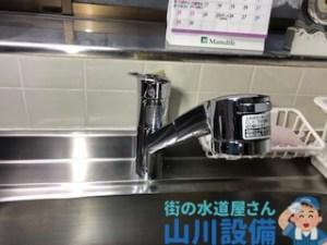 大阪府東大阪市昭和町でTOTOの水栓交換は山川設備までご連絡下さい。
