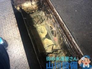 兵庫県高砂市松陽、東大阪市のグリストラップが詰まったら山川設備にお任せ下さい。