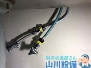 大阪府東大阪市昭和町でフレキ管の加工施工は山川設備にお任せ下さい。