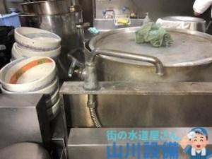 大阪府和泉市納花町の蛇口の水漏れは山川設備にお任せ下さい。