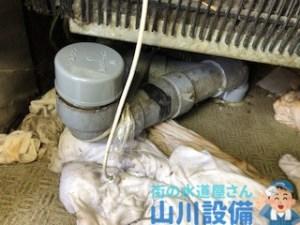 大阪府堺市中区福田で排水管にキャップ新設するなら山川設備に連絡下さい。