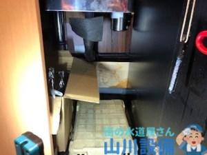 奈良県奈良市押熊町のドリンクバー下の水漏れは山川設備にお任せ下さい。