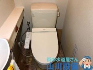 大阪府堺市南区鴨谷台の水漏れ修理は山川設備にお任せ下さい。