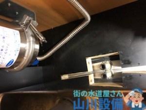 奈良県奈良市押熊町でグラスフィラー下のフレキ管が水漏れしたら山川設備にお任せ下さい。