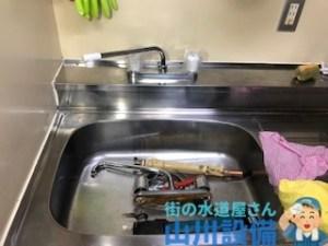 大阪府大阪市都島区善源寺町のキッチン水栓の水漏れ交換は山川設備にお任せ下さい。