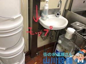 大阪府東大阪市長堂で店舗の水のトラブルは山川設備にお任せ下さい。