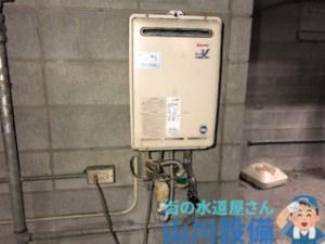 大阪府吹田市津雲台の給湯器から音がするウオーターハンマー現象は山川設備にお任せ下さい。