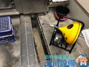 大阪府東大阪市吉田で側溝排水管の詰まり修理は山川設備にお任せ下さい。