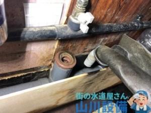 奈良県奈良市押熊町の飲食店の水漏れは山川設備にお任せ下さい。