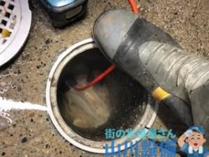 奈良県奈良市大森町で排水マスから高圧洗浄するなら山川設備に連絡下さい。