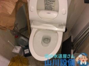 大阪府大阪市中央区道頓堀でトイレの流れが悪いと感じたら山川設備にお任せ下さい。