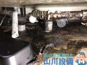 大阪府大東市赤井の製氷機の排水詰まりは山川設備にお任せ下さい。