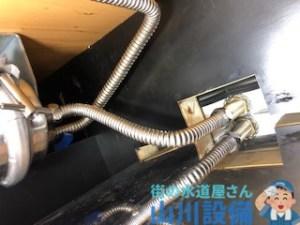 奈良県奈良市押熊町でフレキ管の取り付けは山川設備にお任せ下さい。