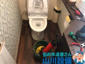 京都府京都市下京区でトイレつまりかなって思ったら山川設備にお任せ下さい。