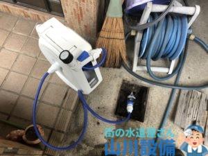 大阪府東大阪市吉田下島で散水栓周りのホース交換は山川設備にお任せ下さい。