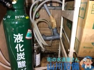 大阪府大阪市淀川区塚本の排水管トラブルは山川設備にお任せ下さい。