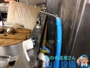 大阪府吹田市津雲台の蛇口を修理するなら山川設備に連絡下さい。