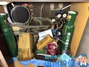 大阪府大阪市中央区道頓堀の水道修理は山川設備にお任せ下さい。