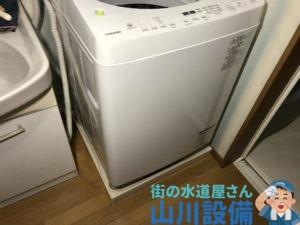 大阪府東大阪市御厨中の洗濯機の排水つまりは山川設備にお任せ下さい。
