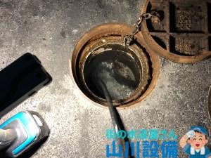 大阪府東大阪市東上小阪で排水マスからの洗管作業をするなら山川設備に連絡下さい。
