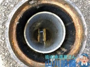 東大阪市新町の排水桝を洗浄清掃する業者さんをお探しなら山川設備にお任せ下さい。