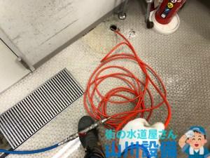 大阪府大東市三箇で枝管の洗管作業は山川設備にお任せ下さい。